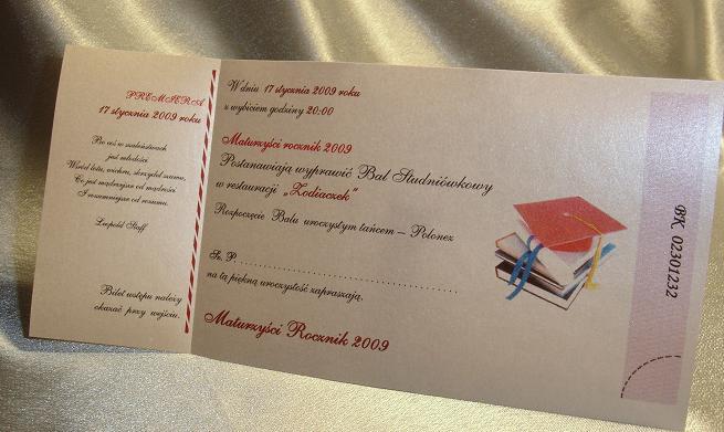 Образцы приглашения на выпускной вечер